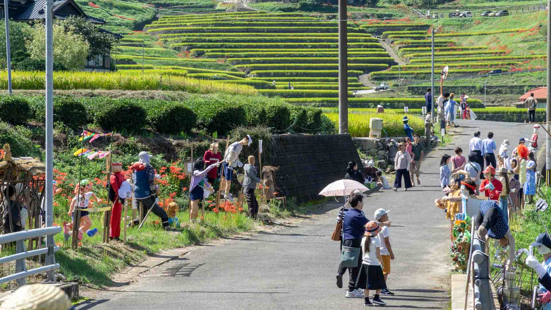Onigitanada Rice Terrace Festival